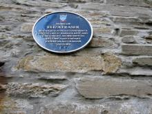 Blue plaque to Eliza Fraser